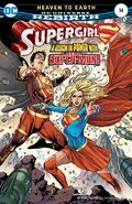 Supergirl Vol 7 14