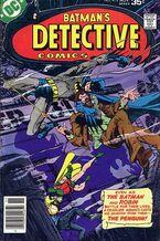 Detective Comics 473