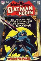 Detective Comics 398