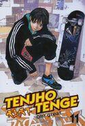 Tenjho Tenge Vol 1 11
