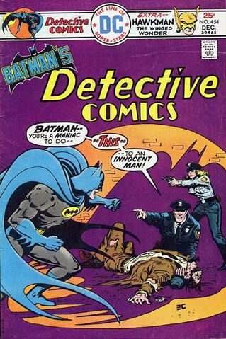 File:Detective Comics 454.jpg