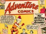 Adventure Comics Vol 1 286