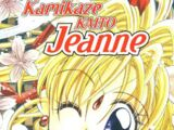 Kamikaze Kaito Jeanne Vol 1 3