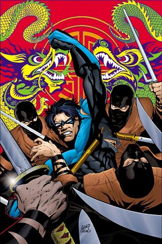 File:Nightwing 0043.jpg