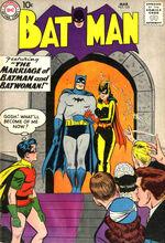 Batman #122 (1959)