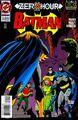 Batman 511