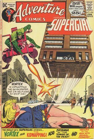 File:Adventure Comics Vol 1 414.jpg