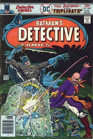 File:Detective Comics 462.jpg