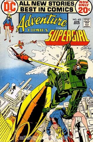 File:Adventure Comics Vol 1 422.jpg