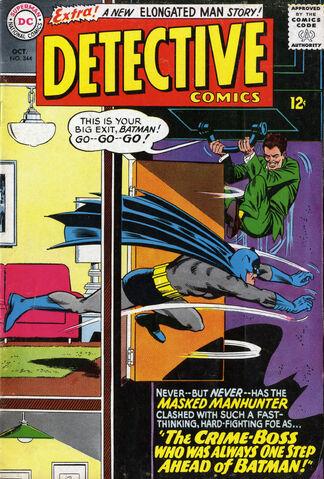 File:Detective Comics 344.jpg