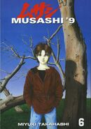 Musashi Number Nine Vol 1 6