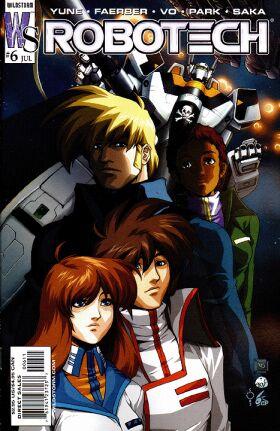 File:Robotech Vol 1 6.jpg