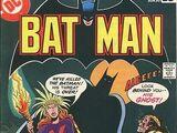 Batman Vol 1 299