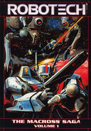 Robotech The Macross Saga Vol. 1 TP