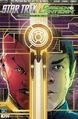 Star Trek Green Lantern Stranger Worlds Vol 1 5
