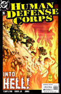Human Defense Corps 5
