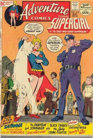 File:Adventure Comics Vol 1 419.jpg