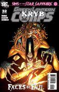 Green Lantern Corps Vol 2 32