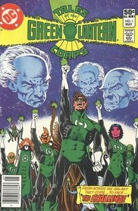 Tales of the Green Lantern Corps 1