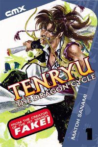 Tenryu The Dragon Cycle Vol 1 1