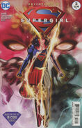 Adventures of Supergirl Vol 1 3