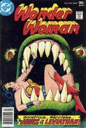 Wonder Woman Vol 1 233