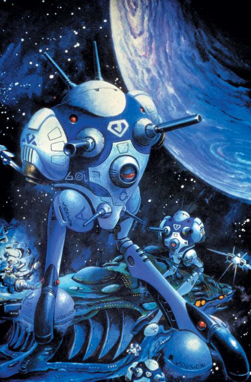 Robotech:the Macross Saga # 29
