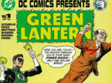 DC Comics Presents: Green Lantern Vol 2 1
