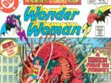 Wonder Woman Vol 1 284