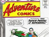 Adventure Comics Vol 1 266