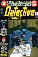 Detective Comics 426