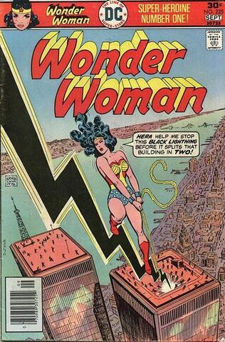 File:Wonder Woman Vol 1 225.jpg