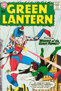 Green Lantern Vol 2 1