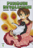 Penguin Revolution Vol 1 1