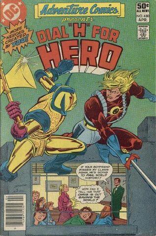 File:Adventure Comics Vol 1 480.jpg