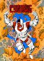 Cyborg 0004