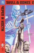 Skull and Bones Vol 1 2