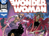 Wonder Woman Vol 1 751