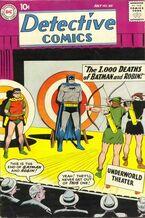 Detective Comics 269