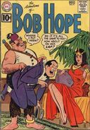 Adventures of Bob Hope Vol 1 71