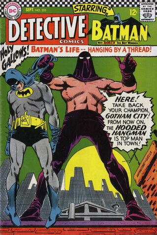 File:Detective Comics 355.jpg