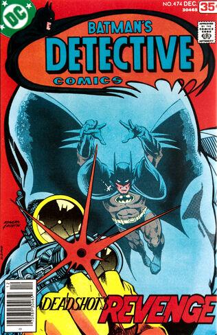 File:Detective Comics 474.jpg