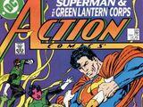 Action Comics Vol 1 589