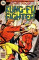 Richard Dragon Kung-Fu Fighter Vol 1 12