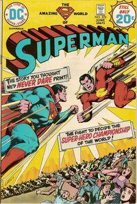 Superman vs. Captain Thunder