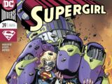 Supergirl Vol 7 39