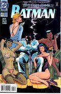 Detective Comics 683