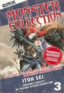 Monster Collection Vol 1 3