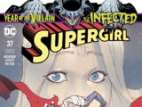 Supergirl Vol 7 37