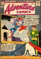 Adventure Comics Vol 1 269